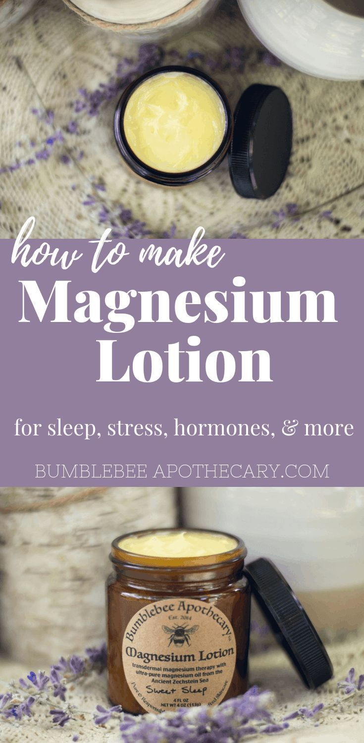 This is really easy magnesium lotion recipe, and I love how pure it is! I use magnesium lotion every night and it helps me sleep so well. #magneisum #...