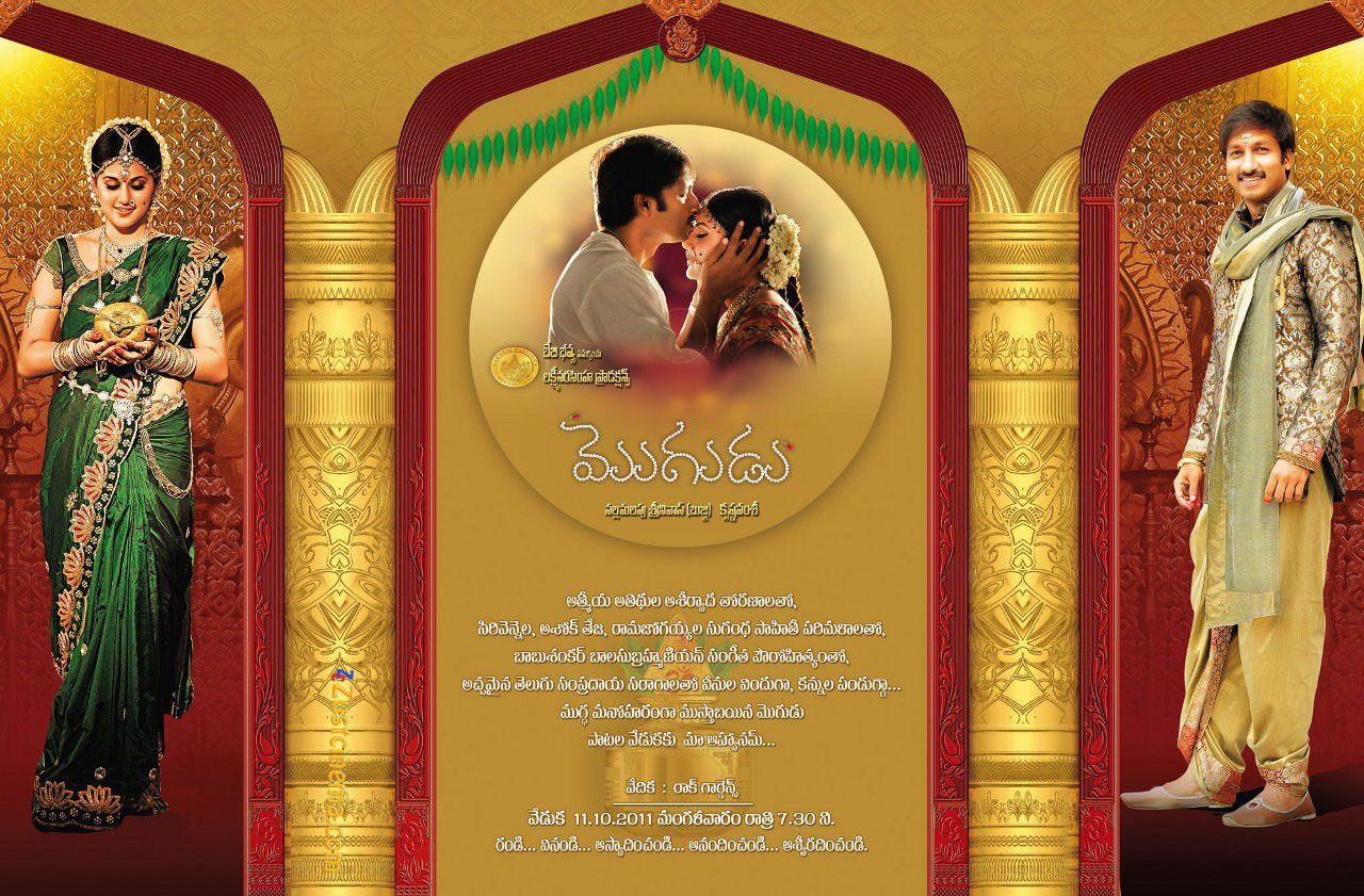 Invitation card mogudu audio release telugu cinema news updates invitation card mogudu audio release telugu cinema news updates stopboris Choice Image
