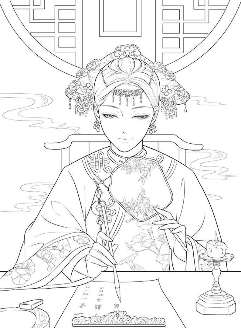 The Imperial Palace Chinese coloring book - Chinese Ancient Beauty coloring book