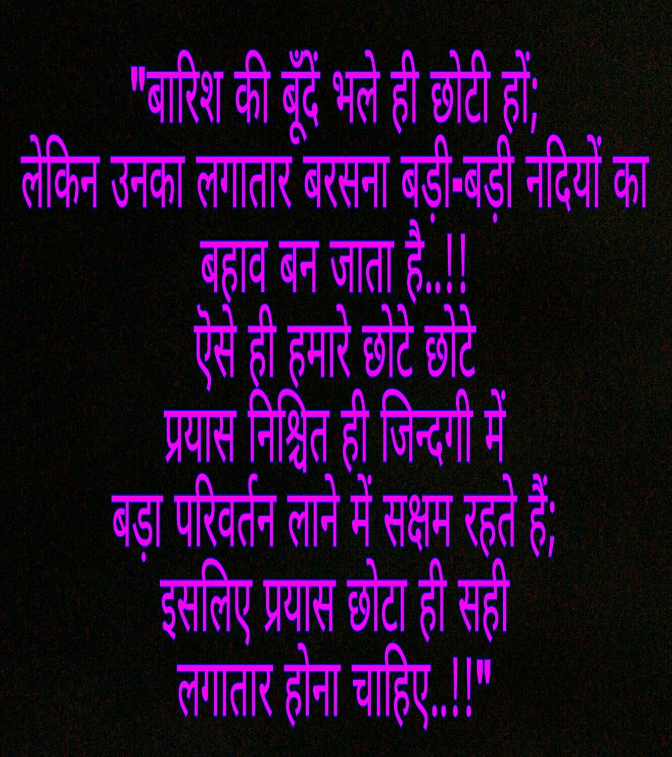 heal your body louise hay pdf in hindi