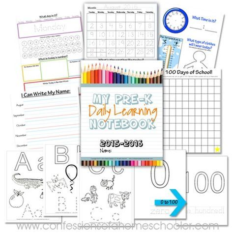 Free Printable My Pre-K Daily Learning Notebook 2015-2016