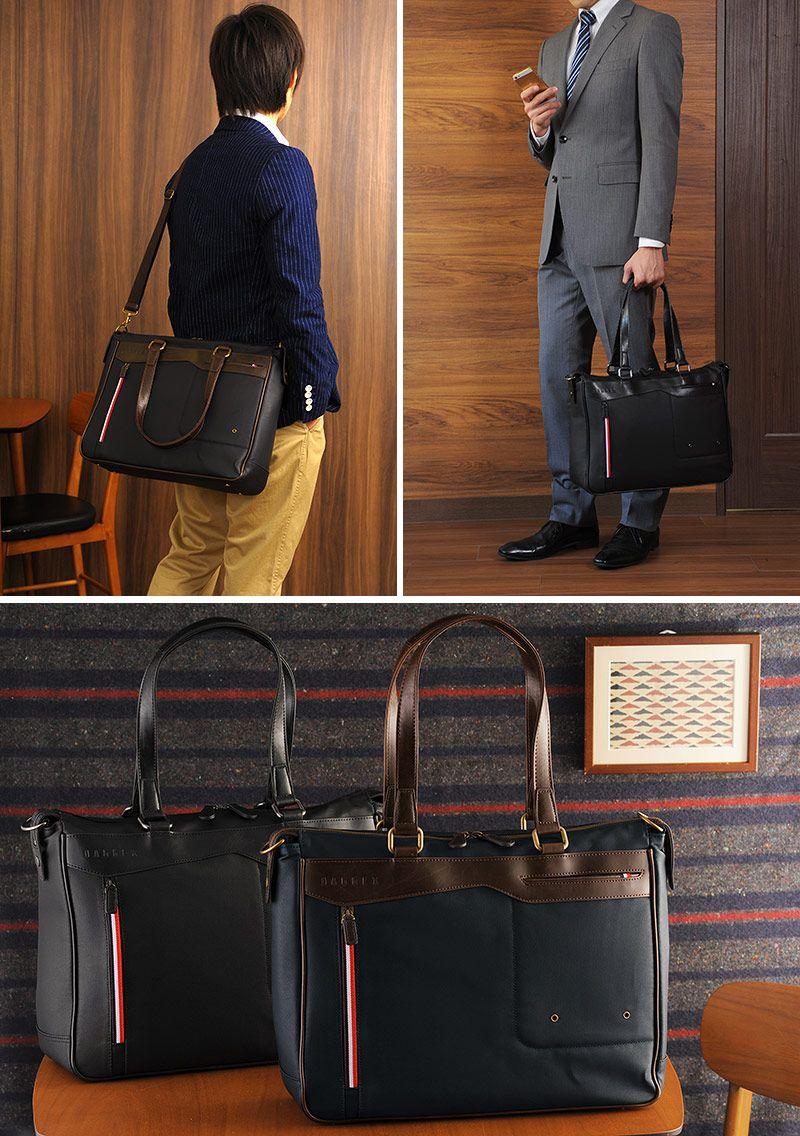 c576d1099c44 男性用 ビジネスバッグ 肩掛け 撥水 おしゃれ 上品 鞄 かばん | 鞄 ...