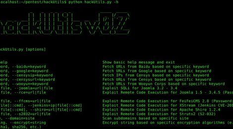 hackutils – a python script for hacking toolkit, penetration