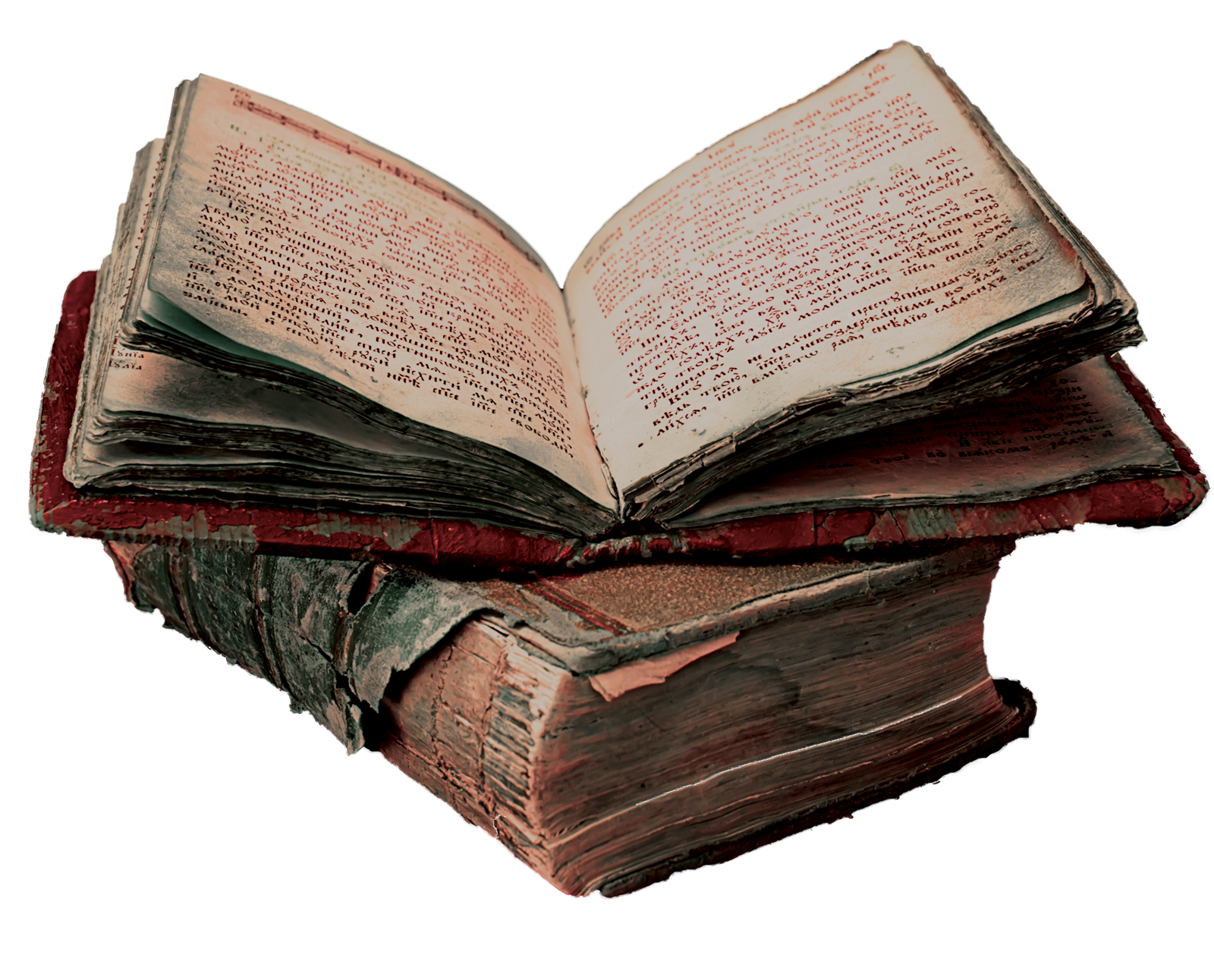 кровельный волшебные книги картинки на прозрачном фоне очень меткие фразы