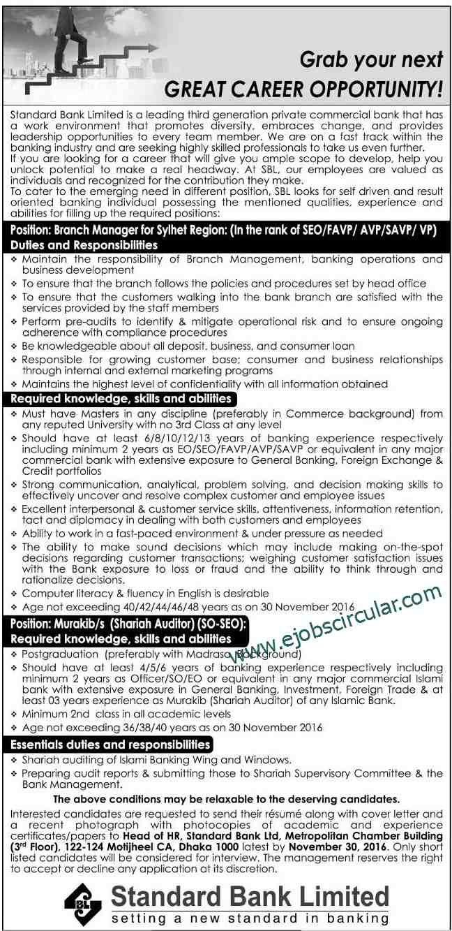 Standard Bank Limited Job Circular