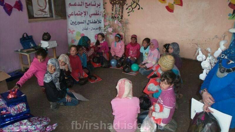 اختتمت لجنة الإغاثة في جمعية الإرشاد والإصلاح برنامج الدعم النفسي الإجتماعي للأطفال السوريين يوم الجمعة 28 شباط في منطقة عرسال برعاية قطر الخيرية خلال حفل أقام