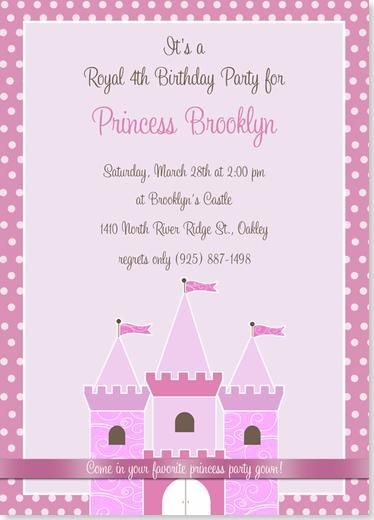 Princess Castle Sample Invitation