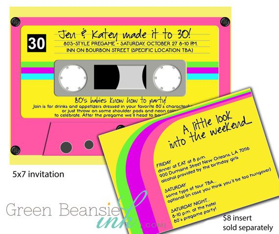 Use this retro cassette tape invitation in bright, neon colors for your next 80s or 90s themed birthday bash! (Insert is sold separately for $8)  Styled by Lemon and Lime Event Design: http://lemonandlimeevent.com/invitation-ideas/80s-theme-30th-birthday-party-part-1/ _________________________________________________________________  COORDINATING ITEMS:  Purchase coordinating items separately: http://www.etsy.com/shop/GreenBeansieInk?section_id=8130641…