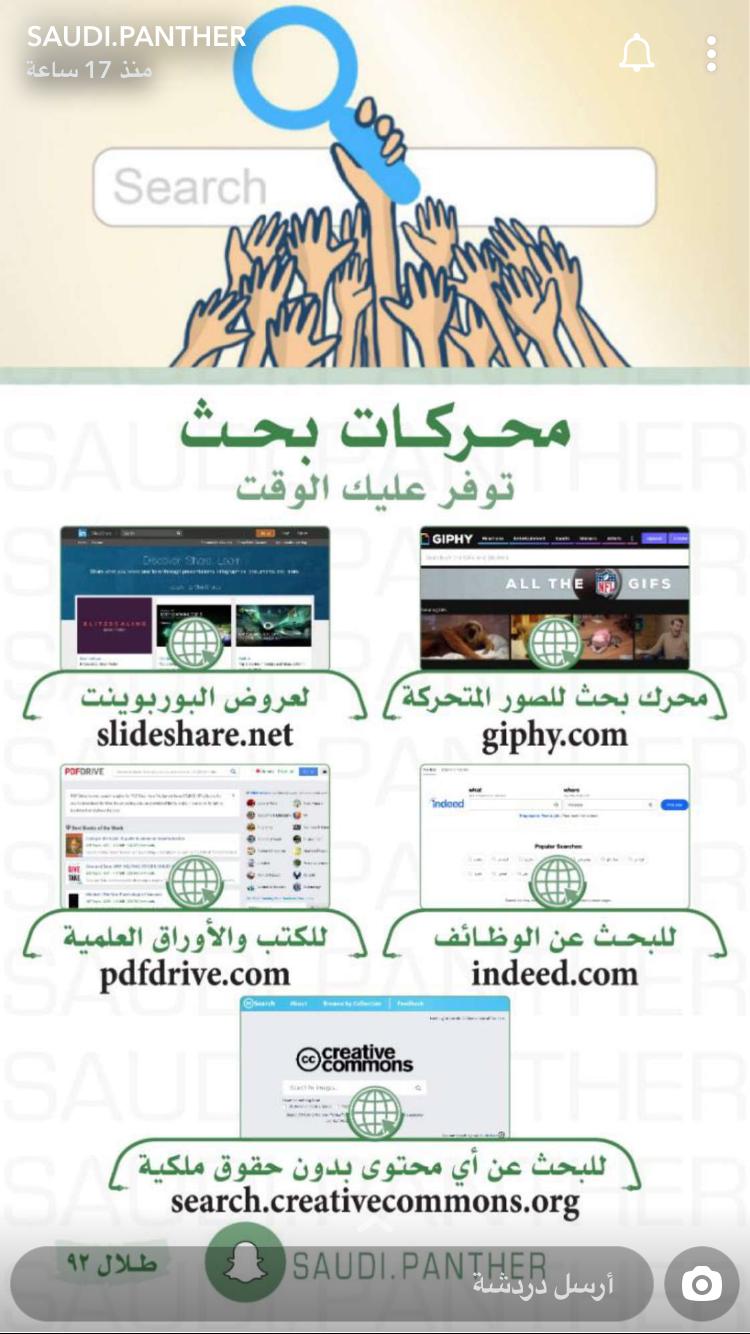 Pin By Sh Mshmsh On حسابات مميزة تعليم Learning Websites Programming Apps Study Apps