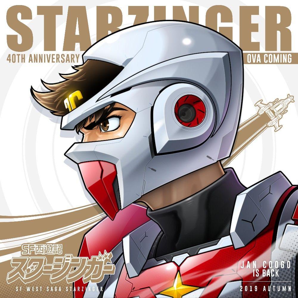 추억의 별나라 손오공 Japanimation, Manga anime