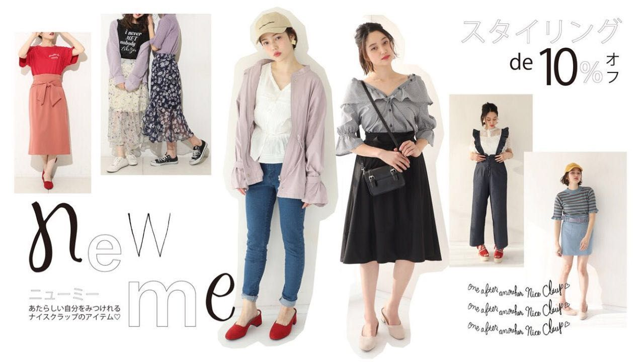 377487348fec6 新宿店 ♡デニムのマリンワイドパンツ♡|one after another NICE CLAUP ...