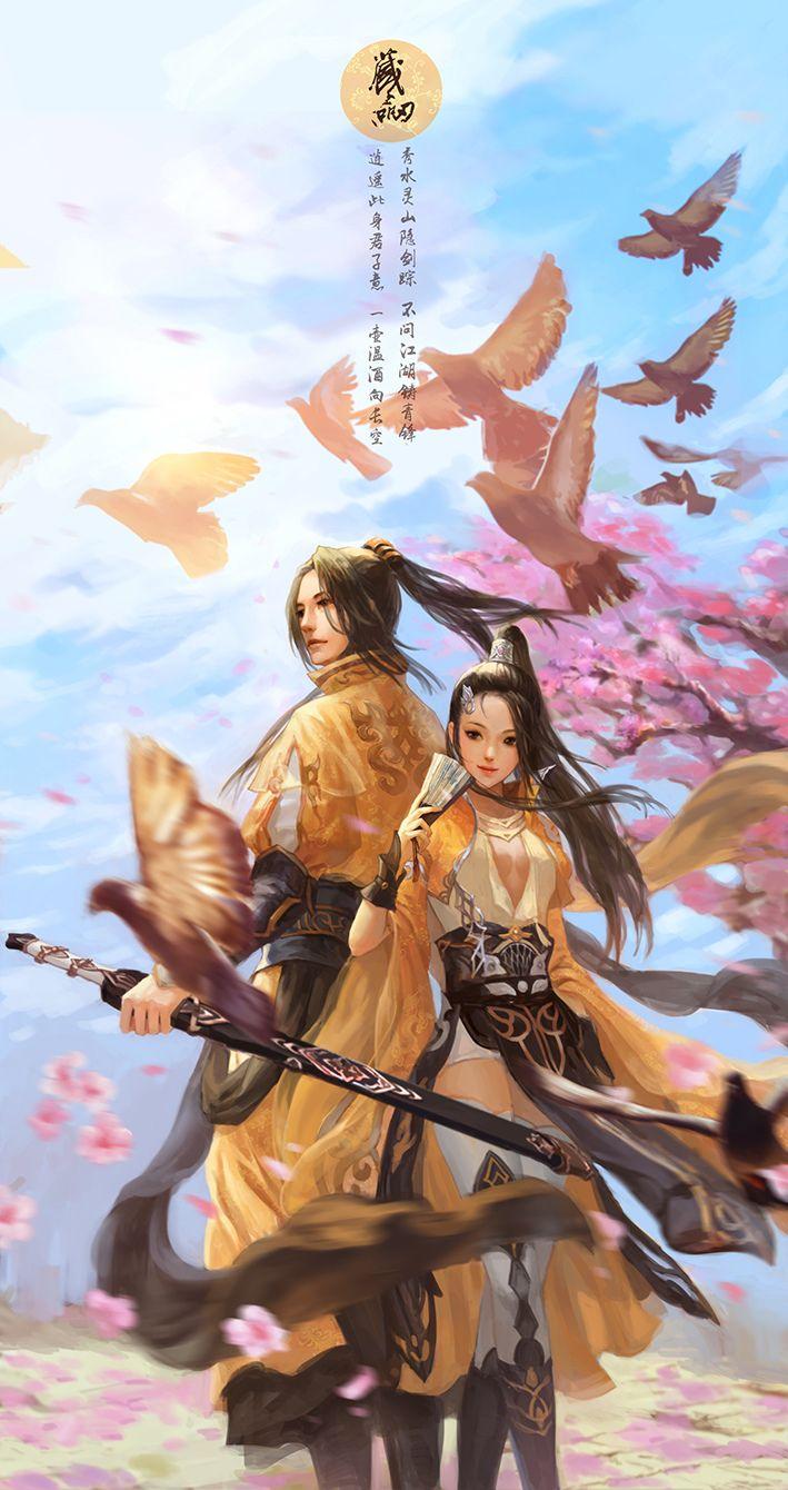 Chinese Game JX3 Desenhos, Desenho, Casal