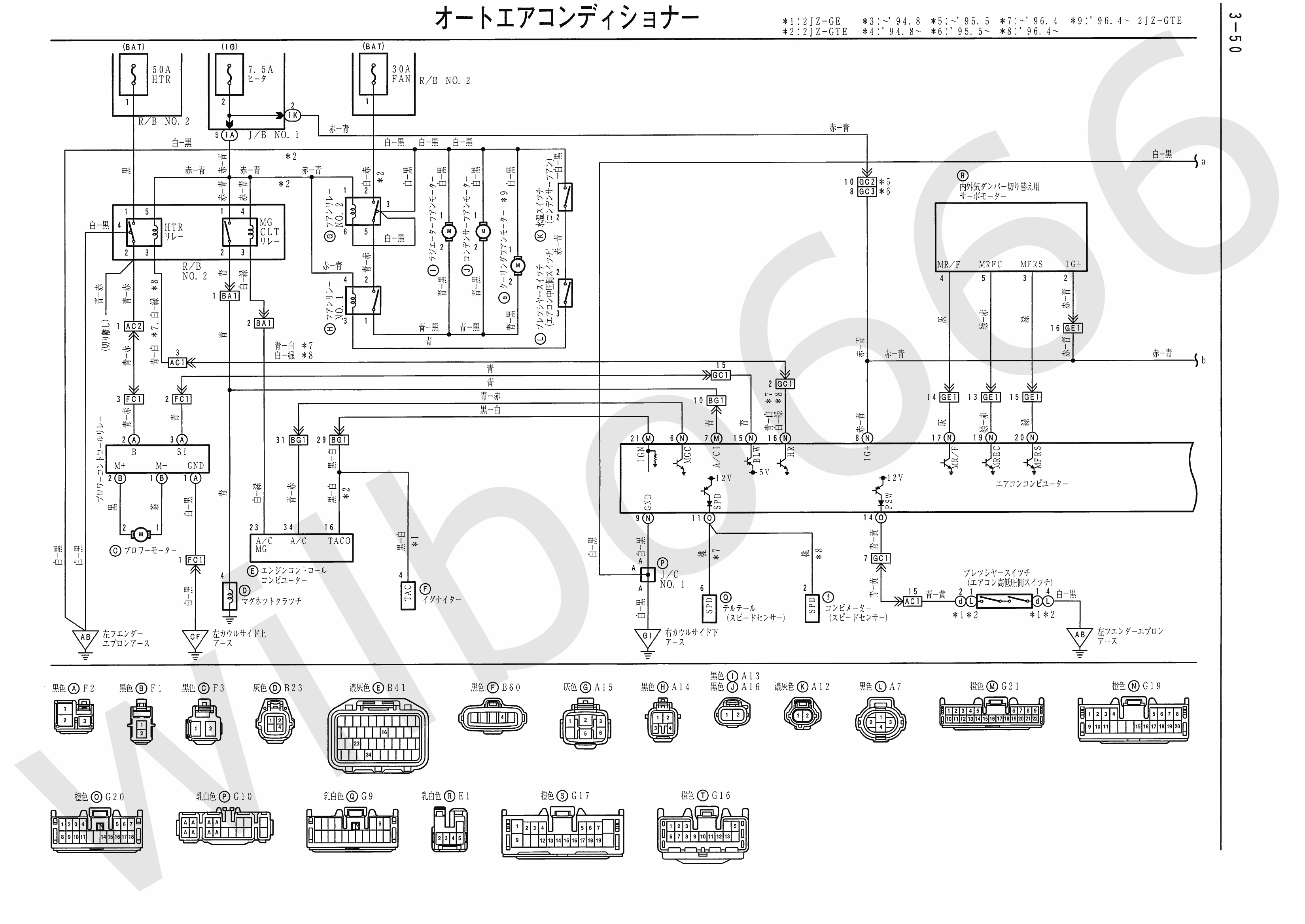 New Electrician Diagram Diagram Wiringdiagram