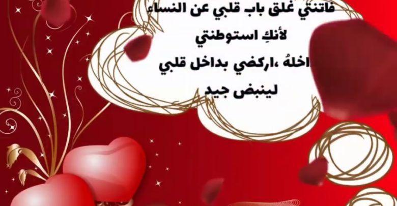 احلى رسائل الحب والغرام لترسلها إلى من تحب Pdf