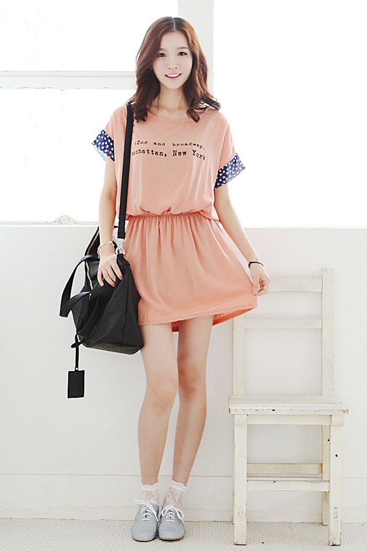 itsmestyle woman fashion online wholesale shopping mall.