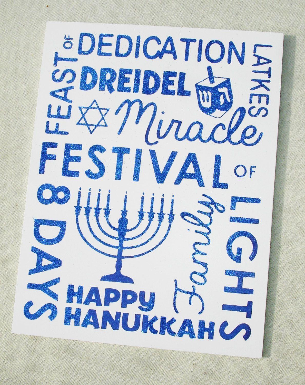 Wooden Quote Hanukkah Festival Sign Hanukkah Cards Pinterest