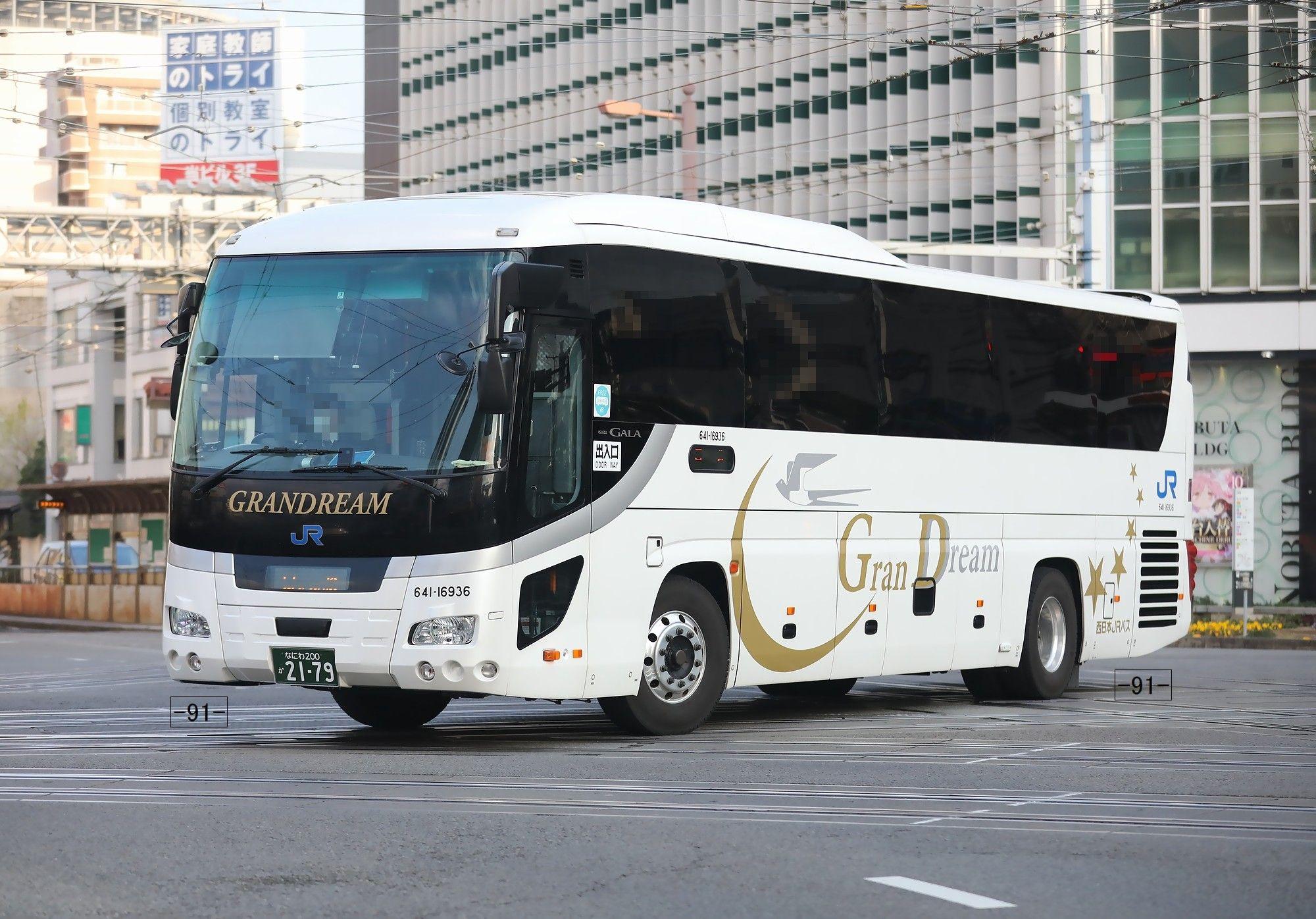ジェイアールバス関東 おしゃれまとめの人気アイデア Pinterest Yamamoto バス 列車 九州