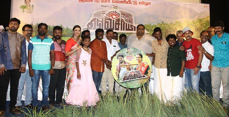 Libra Productions Ravinder Chandrasekaran Speech At Vazhga Vivasayi Movie Audio Launch