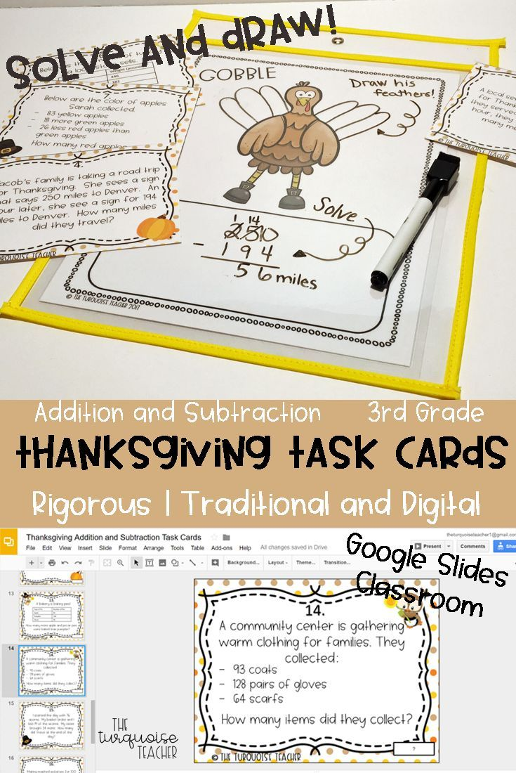 Third Grade Thanksgiving Addition Subtraction Math Task Cards