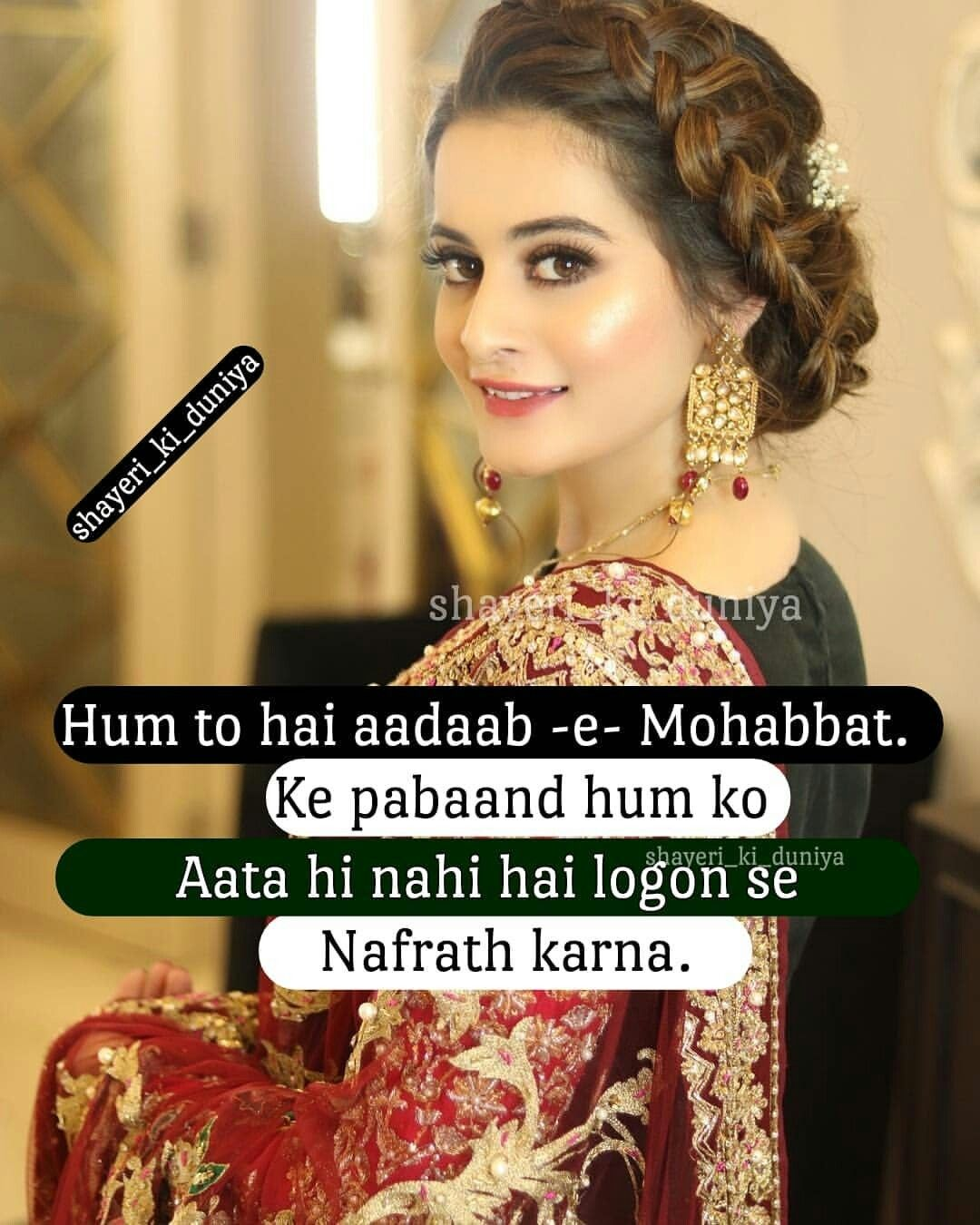 Hayat Zulfiqar Girly Thoughts T Love Quotes Sad Love