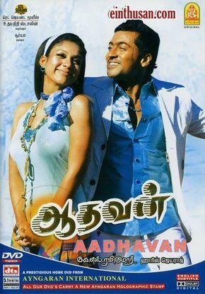 aadhavan tamil movie