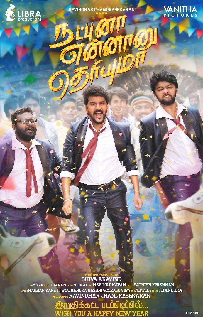 Badmaash Malayalam Full Movie With English Subtitles Download