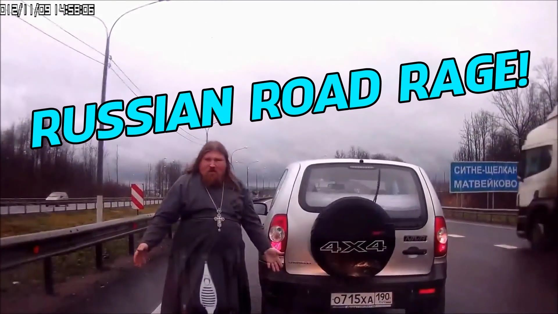 Bikers and Drivers Road Rage Reaction - YouTube