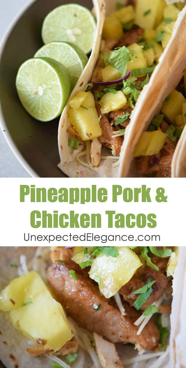 Pineapple pork chicken tacos recipe chicken tacos pork and this pineapple pork chicken tacos recipe are a fun take on traditional mexican food forumfinder Choice Image