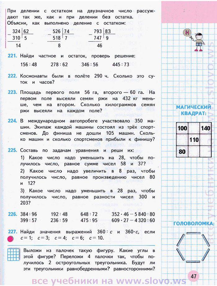 Решебник по английскому языку 2 класса бондаренко 2017 бесплатно