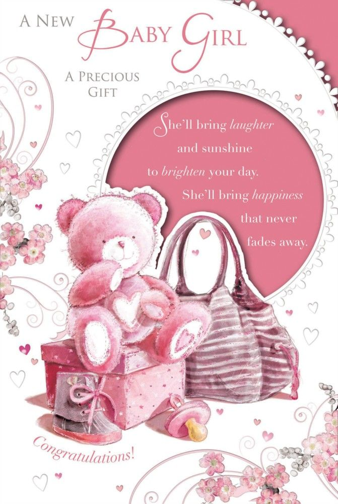 Birth Of Baby Girl Greetings Card - Baby Girl Pink Teddy, Dummy - Birth Of Baby Girl