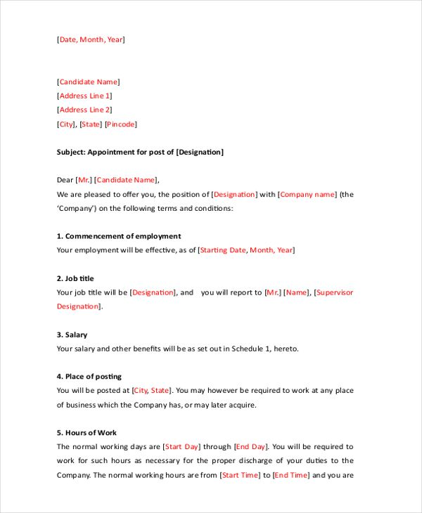 write joining letter for teacher position cover templates - sample appointment card template
