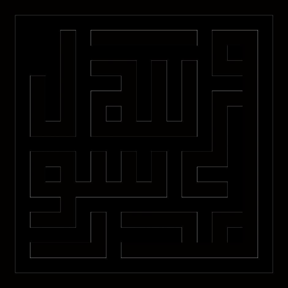 Pin On كلمات بالعربي