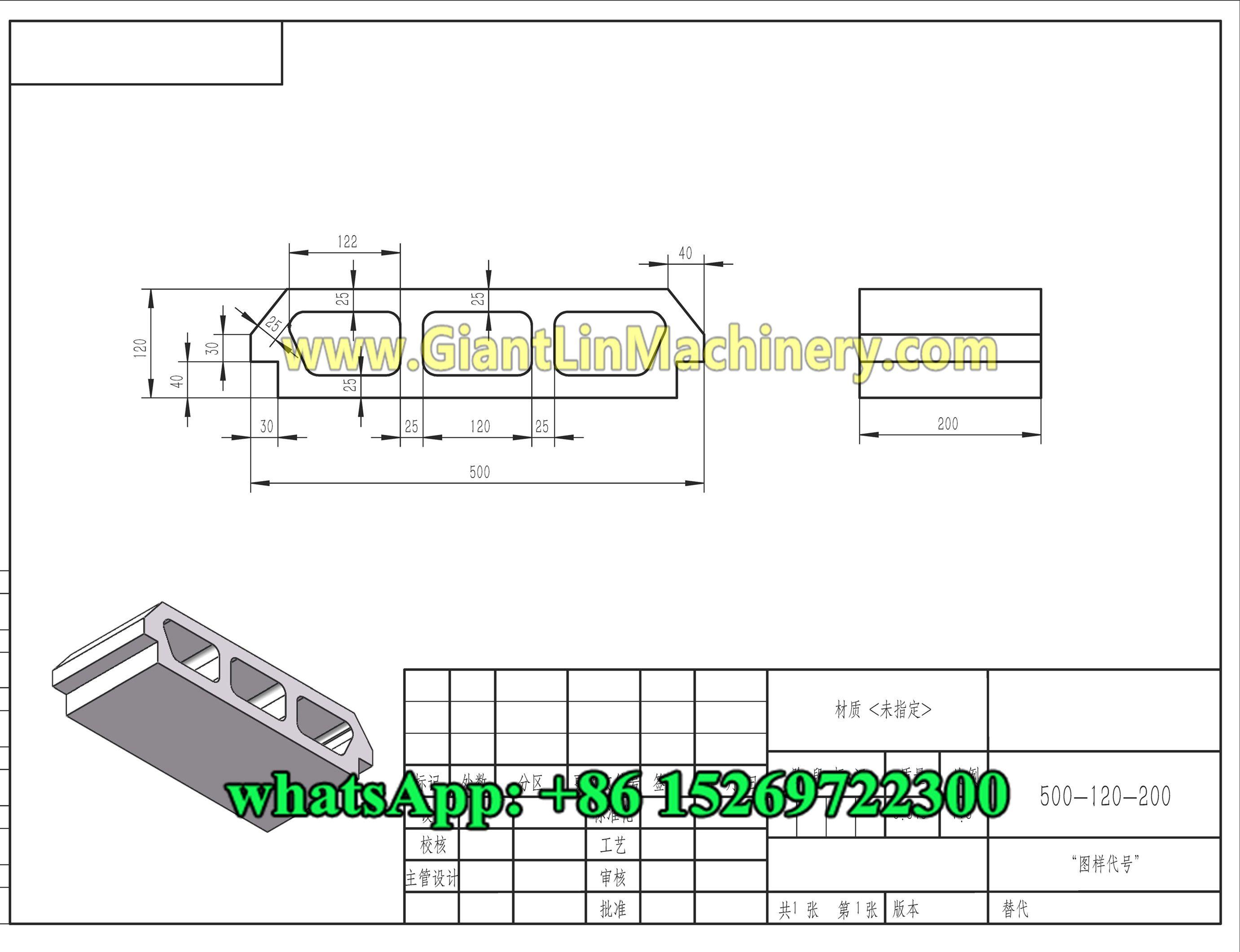 Concrete Hourdis Drawings Size 500 120 200mm Algeria Ghana And Tanzania Hourdis Block Size Design Concrete Blocks Paver Designs Metal Words