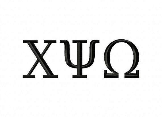 Greek Deja vu Serif Machine Embroidery Fonts  2243 by EmbFonts, $6.00