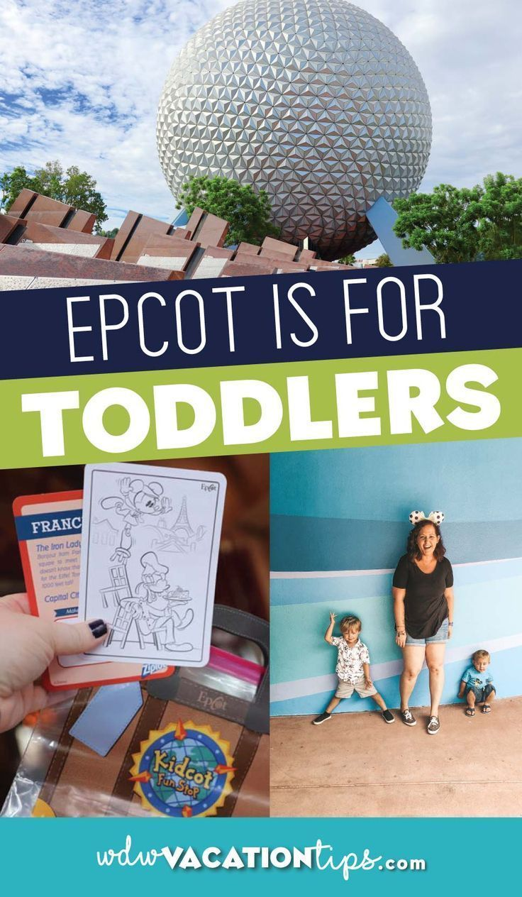 Epcot is a popular for adults, but I find that many don't realize all of the toddler-friendly things there too. Here's my Epcot for Toddlers must-do list. #wdw #disneyvacation #disneykids