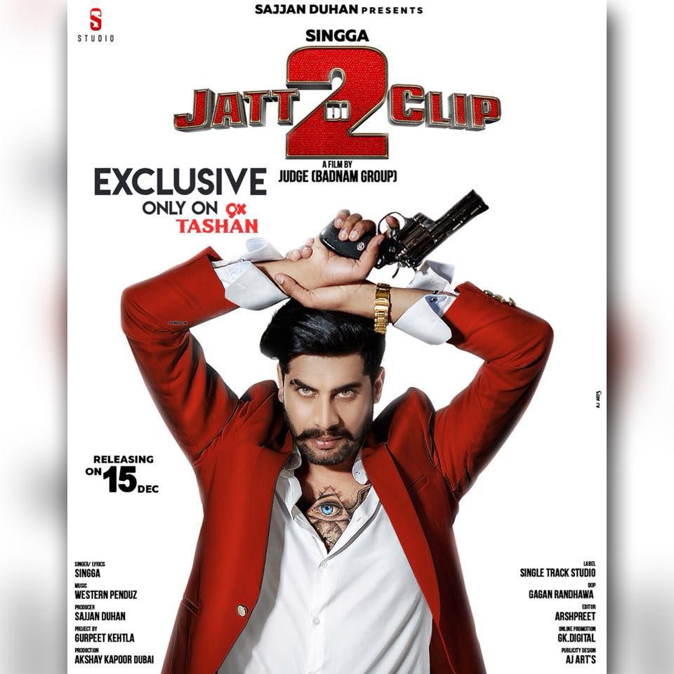 Jatt Di Clip 2 By Singga Download Mp3 Download Free Music Music Download Image Poetry
