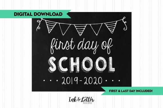 First Day of School Chalkboard Printable - First Day of School Sign - First and Last Day of School - Instant Download - First Day of School #firstdayofschoolsign