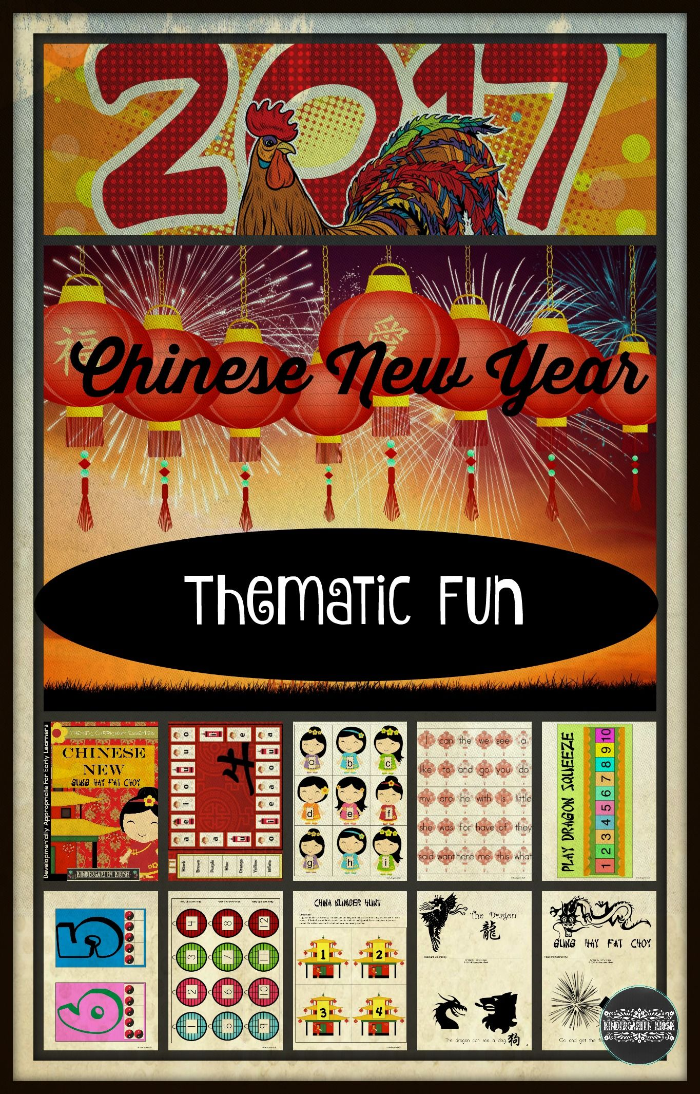 Chinese New Year Kindergarten Fun With Images