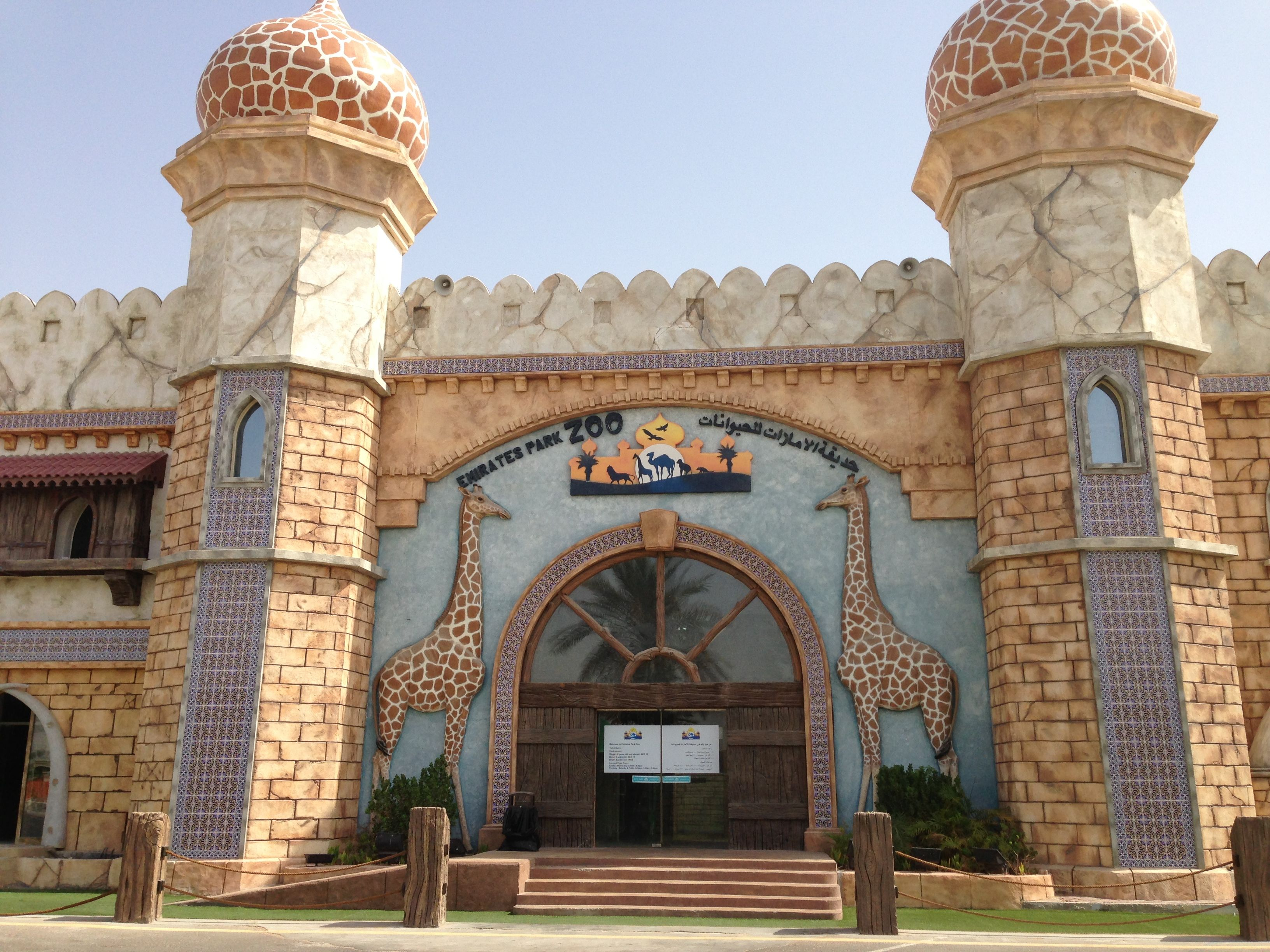 Foyer Luxury Zoo : Emirates park zoo entrance pinterest