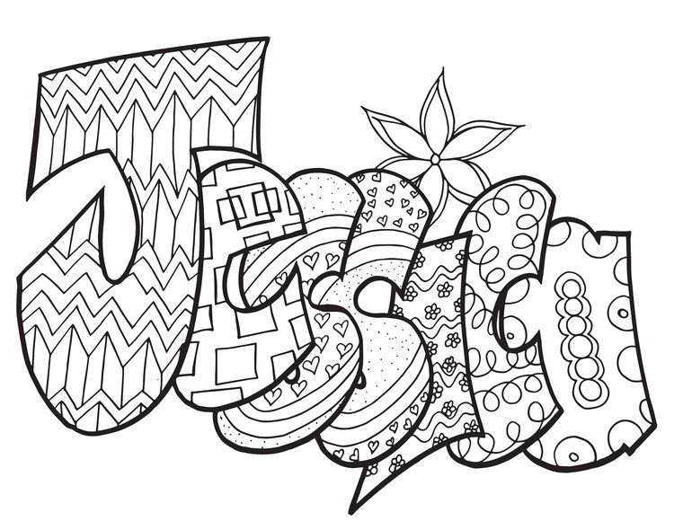 Jessica Custom Stevie Doodle Free Printable Coloring Page Stevie Doodles Love Coloring Pages Name Coloring Pages Coloring Pages