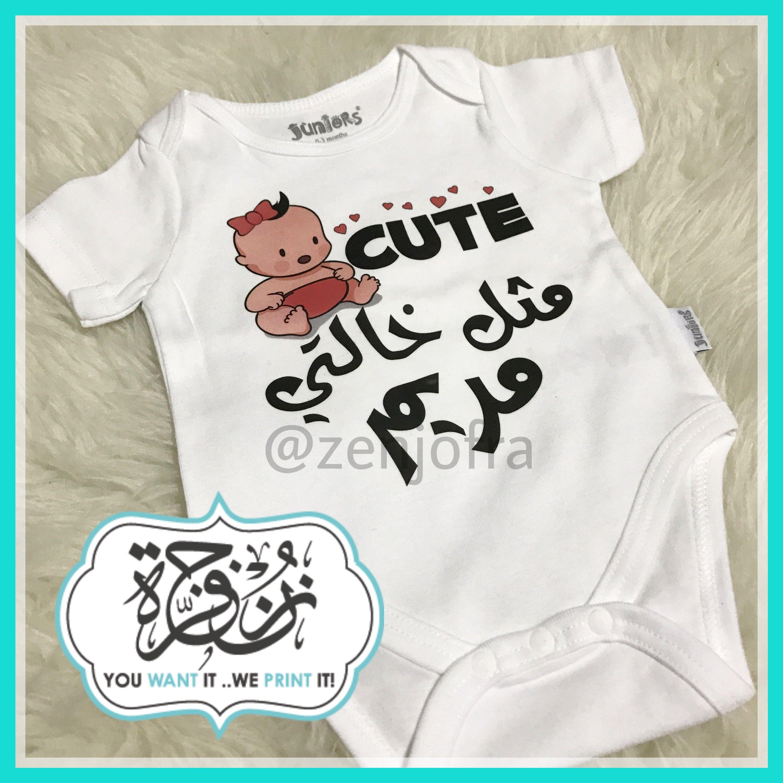 طباعة شباحات الاطفال طباعة تصميم افكار تيشيرت شباحات افرول T Shirt Kids Printing هوديز Tshirt Designs Shirt Designs Print