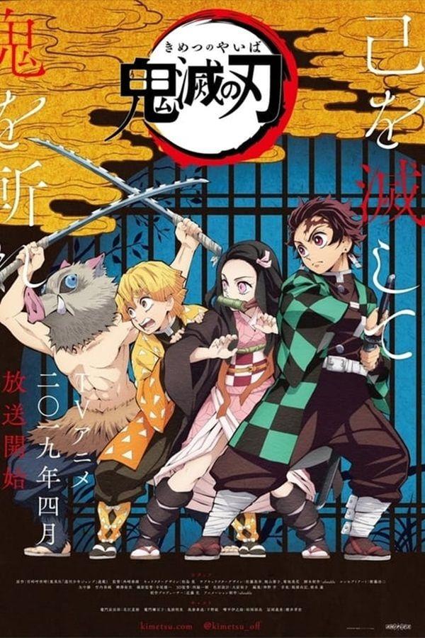 Pin De Rias Gremory En Anime 2019 Poster Anime Posteres Ilustraciones Anime Estetico