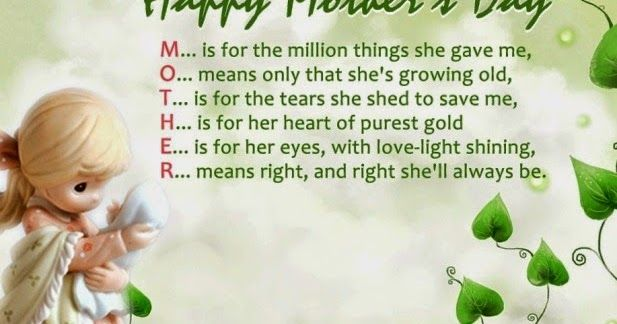 Mothers Day SMS, Text Messages, Wishes in Bengali « Wish