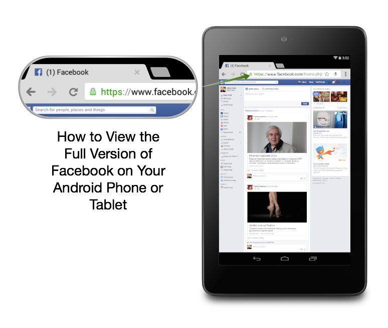 How to View the Full Version of Facebook on Your Android