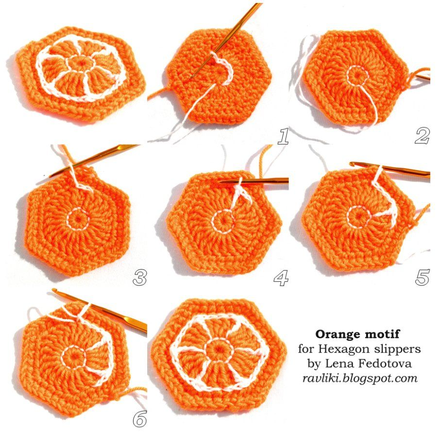 Рукодельные Равлики: Апельсиновый шестиугольный мотив   Мастер-классы по рукоделию