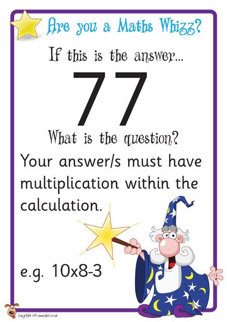 Maths challenge cards for plenaries, AfL, early finishers ...