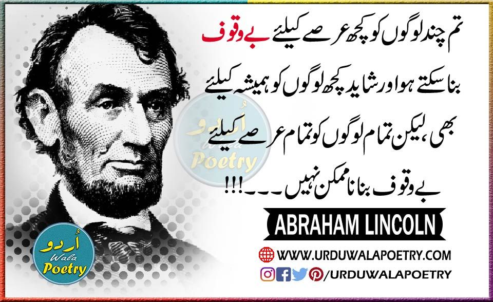 Pin On Abraham Lincoln Quotes