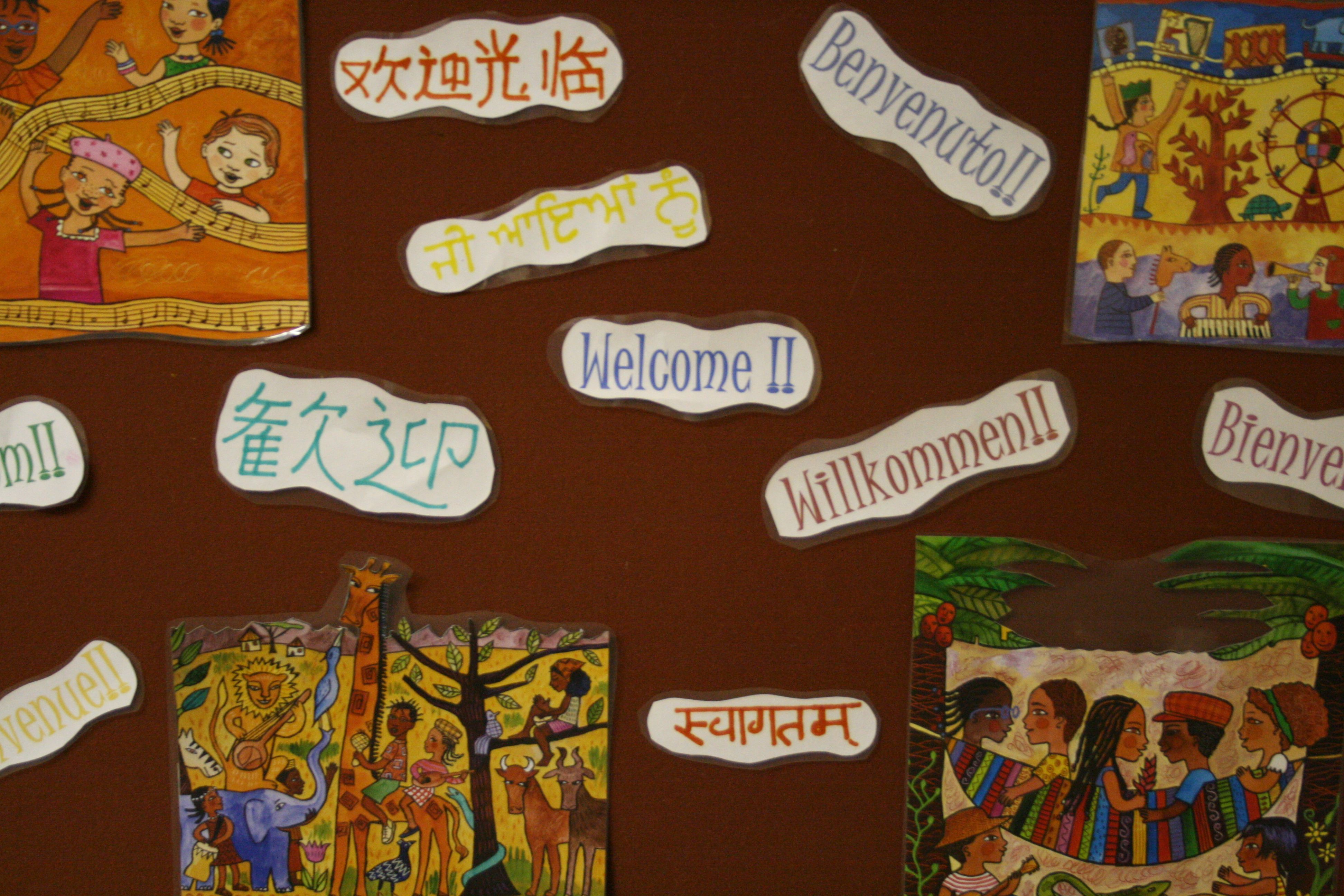 Welcome To My Classroom Welcome Wall In The Preschool