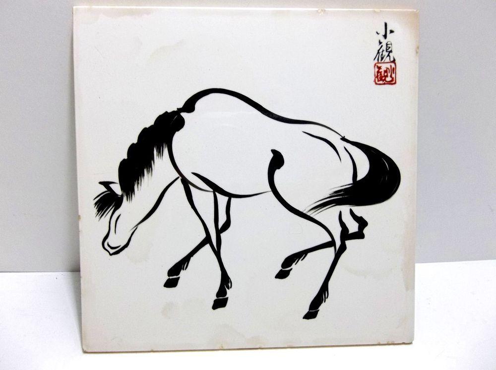 "Vintage Art Tile Black STALLION Horse 6"""