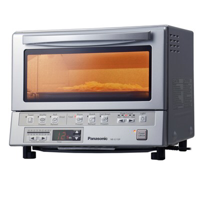 Panasonic Flash Express Toaster Oven Silver Nb G110p